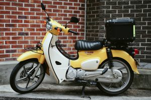 motorcycle-loan-inquiry
